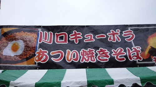 bq2012_04.jpg