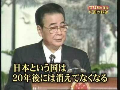 kotyuugoku-thumbnail2.jpg